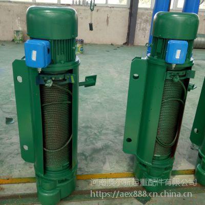 2吨6米CD1电动葫芦 电动葫芦图纸 电动葫芦用途 电动葫芦厂家