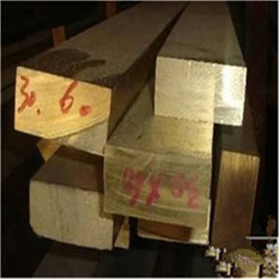 直供H65黄铜排 ***耐磨黄铜排