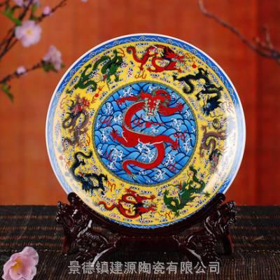 厂家定制陶瓷看盘挂盘 时尚精美瓷器盘子 送礼装饰品纪念盘