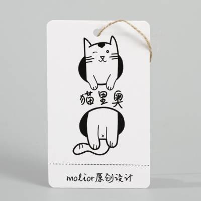 空白吊牌 铜版纸定做单张服装吊牌标签定制logo 铜版纸卡片挂牌