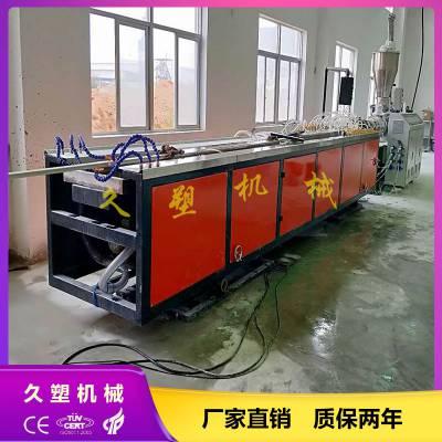 PVC木塑附框型材生产线/机器/设备