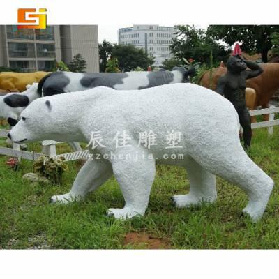 北极熊雕塑玻璃钢大型景观户外雕塑模型摆件动物雕塑模型