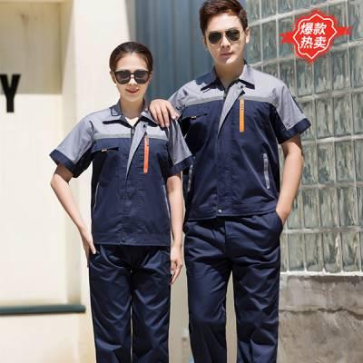 山西工作制服,工服定制,工作服,定制工作服选择为企创形普通工装
