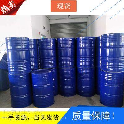 美国陶氏二乙二醇丁醚 含量99.5%以上 200KG/桶 一桶起订