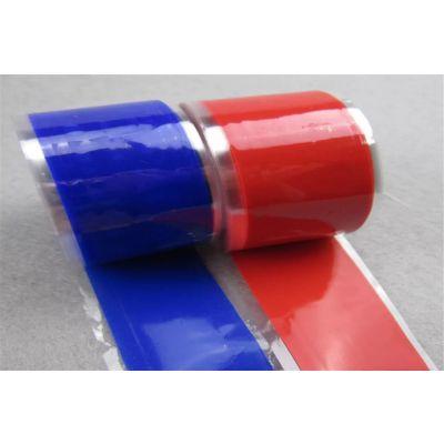 自粘式硅橡胶缠绕带 家用修水管胶带 电器汽车急救胶带