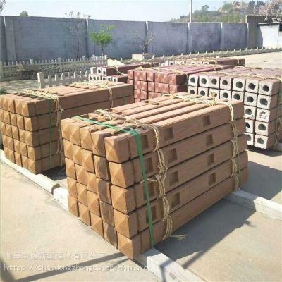 安庆水泥河道护栏 景区仿木栏杆 新农村建设仿木纹护栏厂家