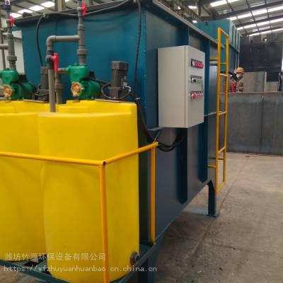 牛羊屠宰血水处理设备,气浮装置、MBR一体化处理设备-竹源