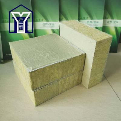 供应太原建筑外墙保温板 砂浆双面岩棉复合板 定制1200*600*150