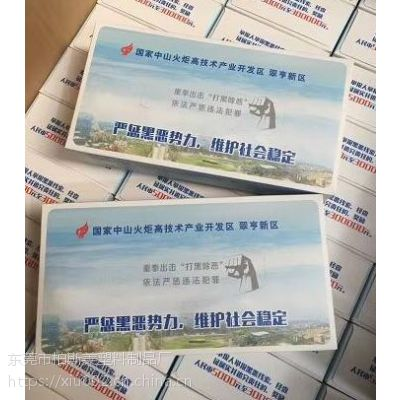 梧州纸巾厂,定制广告纸巾价格