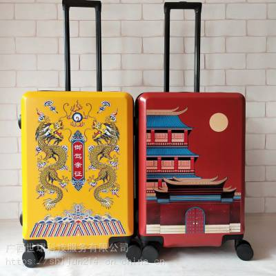 专业定制拉杆箱定制logo 行李箱定制图案 时尚旅行箱礼品批发
