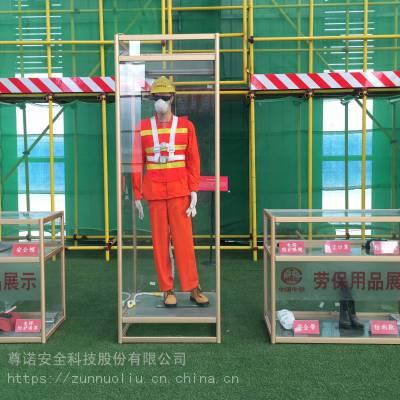 安徽劳保展示 防护用品体验 安全防护用品正确的穿戴方法
