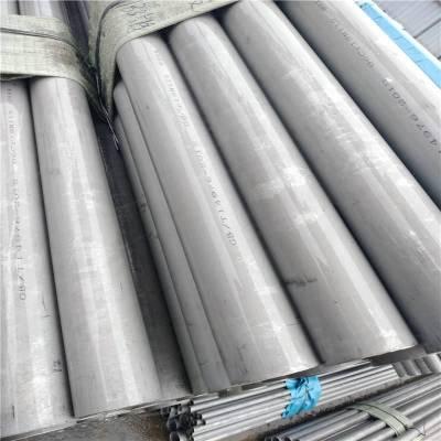 DN15耐酸不銹鋼管市場批發價格,904L耐酸不銹鋼管廠家