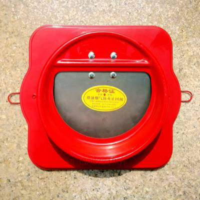 防火烟道排烟止逆阀厨房消防验收管道阀门烟机油烟止回阀