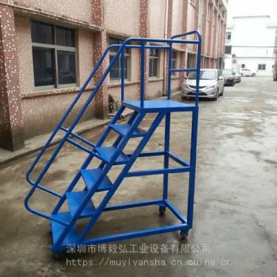 江苏移动式登高梯 扬州不锈钢踏步梯 苏州登高作业梯 带脚轮登高梯