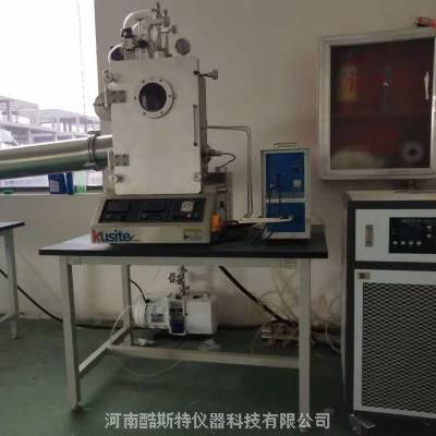 供应KSD-0.02小型真空甩带炉微型甩带炉快淬炉真空速凝炉