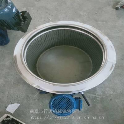 耐酸碱抗腐蚀304不锈钢甩干机 化工甩干脱水机 工业离心机