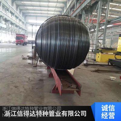 高压加热器TP304H不锈钢U型管ASME SA688厂家定制