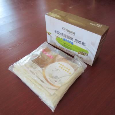 新款羊奶纤维富硒生态毯 中老年人健康礼品 养生毛毯批发