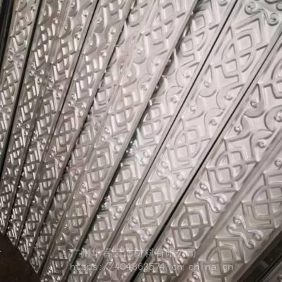 五金加工 金属屏风加工哪家好? 大型金属屏风隔断加工 华睿装饰 精于品质