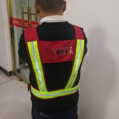交通警示安全背心路政施工马甲反光背心环卫工人警示马甲荧光衣服