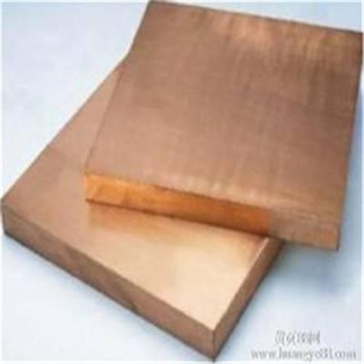 供应QCr0.6-0.4-0.05铬青铜板 高导电铬锆铜板