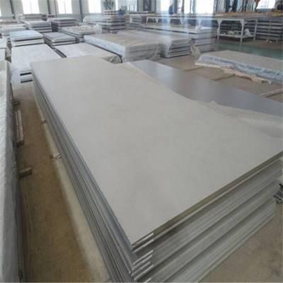 2205双相钢生产厂家-2205双相钢钢厂直销价格-双相钢钢板哪家好