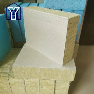 外墙岩棉复合板 机制砂浆岩棉复合保温板 供应山西工地 1200*600*70