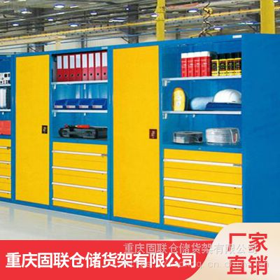 重庆工厂置物柜_固联置物柜批发价格