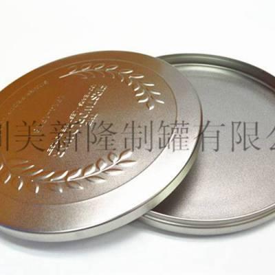 甘肃龟龄集包装工厂 深圳美新隆制罐供应