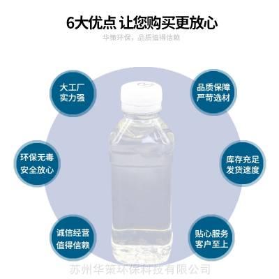 硅PU跑道***增塑剂 环保***通过上海团标不含VOC 长期供应免费试样