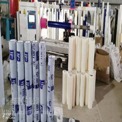 集成扣板保护膜 透明自粘低粘保护膜2丝