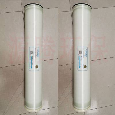 净水机过滤水的东西反渗透高压纯水RO膜8040去离子软化水设备苦咸水淡化膜