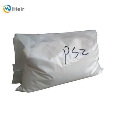 工程塑材ABS通用的塑料抗菌剂iHeir-PSZ104