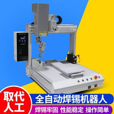 全自动焊锡机器人_usb自动焊锡机-锴瑞
