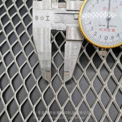 钢板网不锈钢 304 菱形 不锈钢板网 小孔 过滤 酸洗