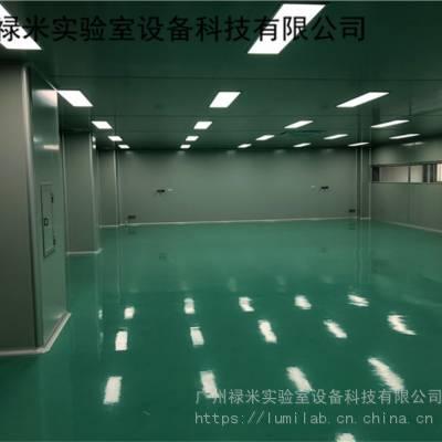 实验室净化工程 无尘车间 洁净厂房设计