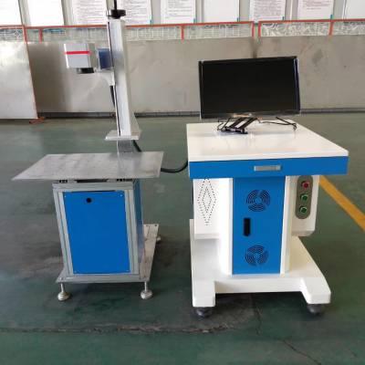 西安二氧化碳打标机免费维修防伪商标激光打标机打码厂家
