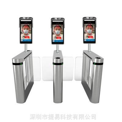 8寸屏测体温考勤打卡机 人脸识别门禁通行设备终端