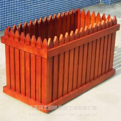 防腐木花箱碳化木花槽庭院景观花池公园花坛定做南京花箱***
