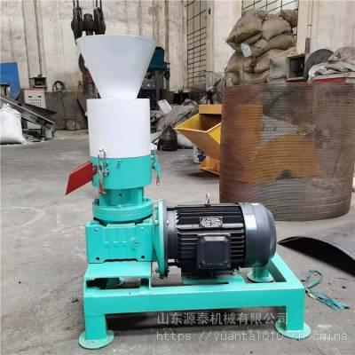 ***环膜生物质造粒机 锯末木屑造粒机 锯末木屑成型机械