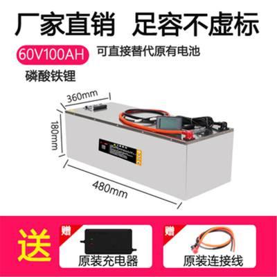 电动车锂电池48v 60伏电瓶车锂电池 四轮代步车电池