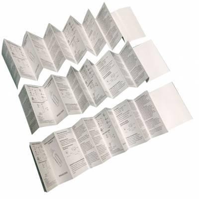 G公明折页设计/松岗折叠说明书印刷/福永折页印刷