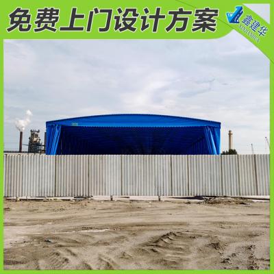 镇江丹阳 移动活动棚 伸缩封闭帆布雨棚 定做雨棚推拉棚 种类齐全
