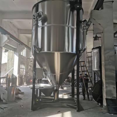 大型立式不锈钢搅拌桶,塑料烘干设备