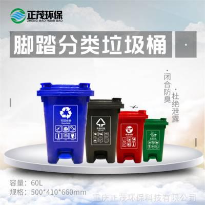 山西太原垃圾箱 四分类垃圾桶***