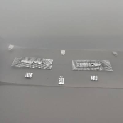 ***复旦F08芯片13.56Mhz高频电子标签IC芯片RFID不干胶白标