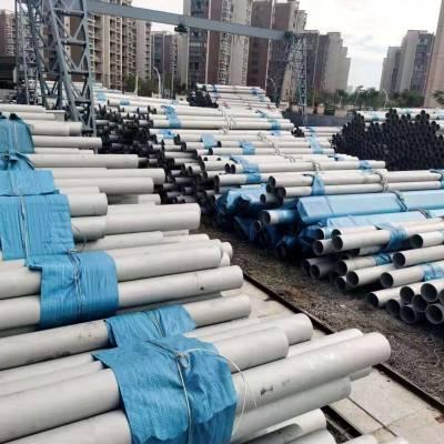 原水处理厂***镍316L不锈钢管 TP316L不锈钢管可抛光市场价低