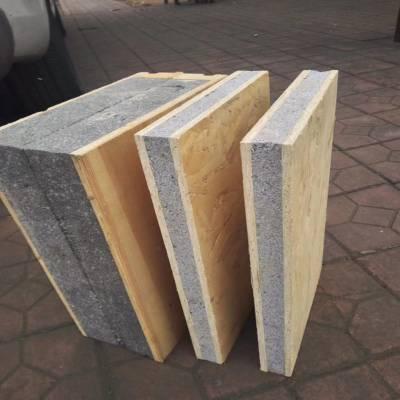 宝源木结构房屋和轻钢房屋防水防潮欧松板OSB3一张也批发
