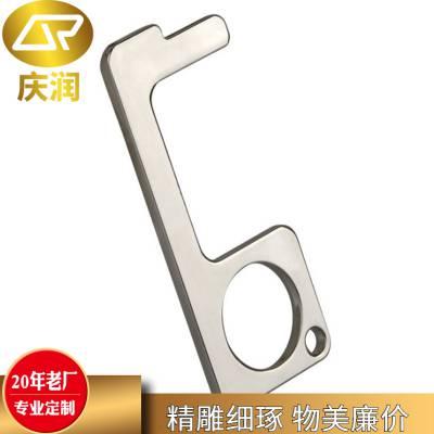 珐琅疫情钥匙扣品牌创意隔离开门器可定制防疫情钥匙扣造型美丽