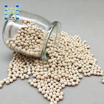深冷制氧13XAPG分子筛干燥剂,***分子筛